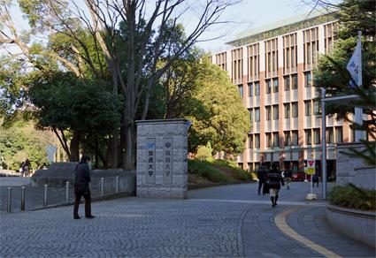 Edo-Tokyo Walking(Walking-Kois...